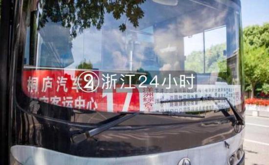 本文图片均来自浙江24小时