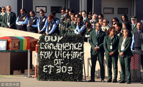 參加葬禮的人們悼念埃塞俄比亞航空公司ET302墜毀事件中的遇難者。