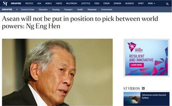 圖爲新加坡國防部長黃永宏表示東盟不會在中美之間選邊站