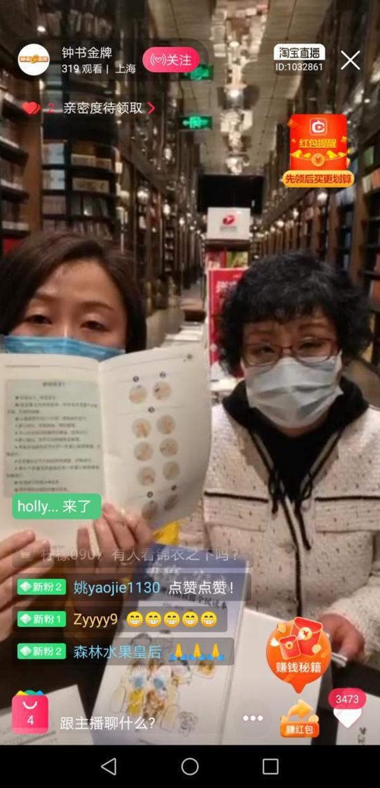 """张文宏""""抗疫""""新书直播 为防控新型冠状病毒支招"""