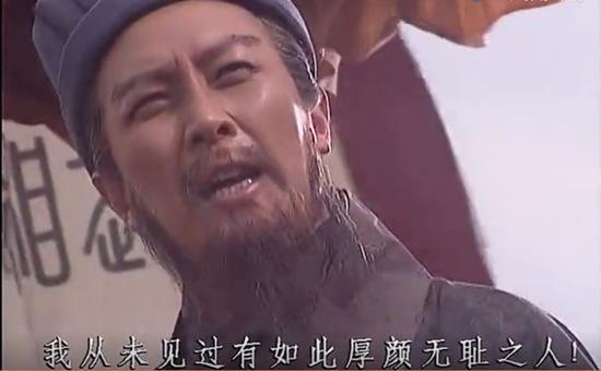 """老版电视剧《三国演义》这一幕,成为""""鬼畜""""文化的重要素材。本图系视频截图"""
