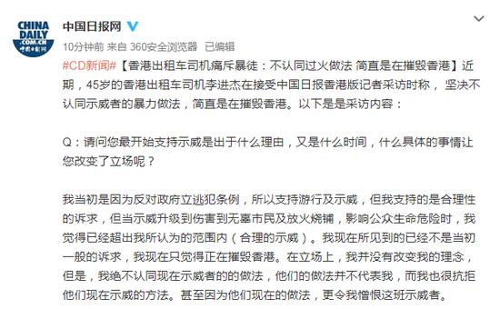 ag贵宾会官网登录·足球——中国女足备战16强赛
