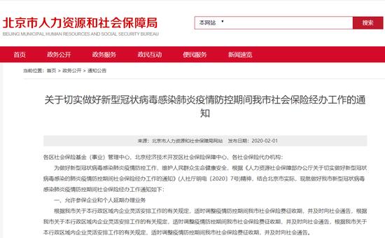 http://www.store4car.com/jingji/1589573.html