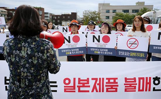 反日情绪包围韩年轻人:对日货彻底剪断不易|文在寅|光复节