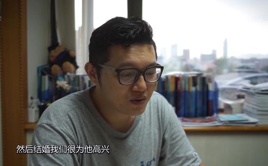 蔡师长教师/视频截图