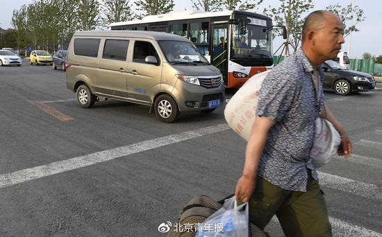 """北京正研究""""以家庭为单位""""、""""以停车位为条件""""等小客车摇号政策"""