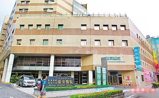 接受重症难民的台安医院(台媒图)