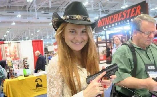 """▲瑪麗亞·佈蒂娜被指控犯有針對美國的""""密謀罪""""。"""