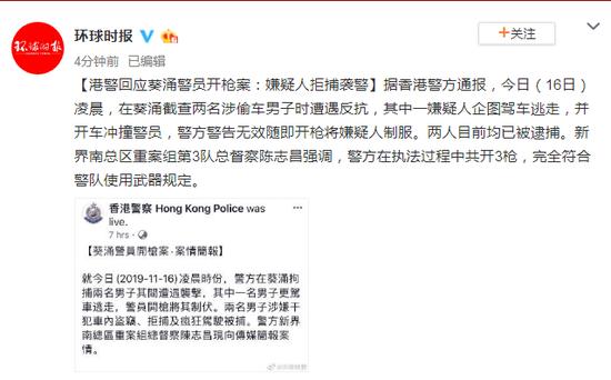 「永昌娱乐游戏登录口」银河期货:库存维持低位 焦煤现货持续偏强
