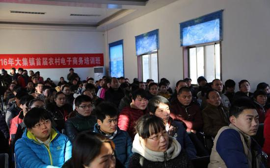 2016年大集镇举办首届农村电子商务培训班,现场爆满