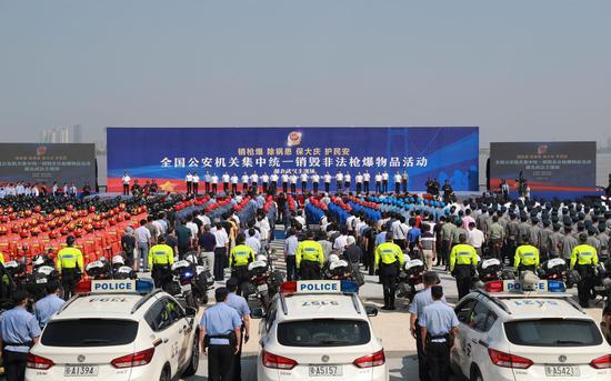 公安部组织154个城市集中销毁非法枪支及爆炸物|赵克志