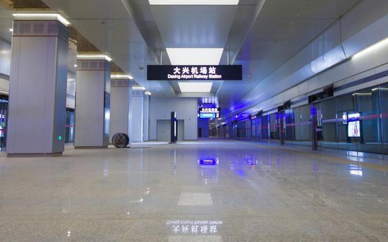 京雄乡际铁路(北京段)年夜兴机场站。图/北京铁路局