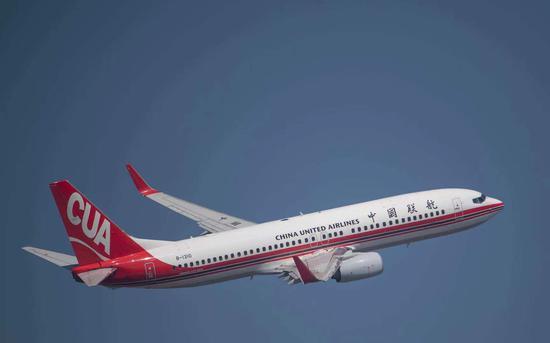 中国联合航空将在大兴机场独家运行至10月26日