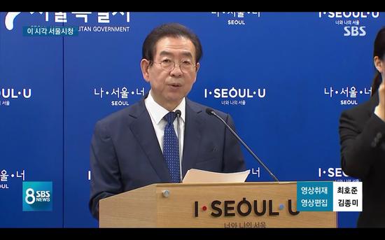 首尔市长朴元淳。(图片来源SBS News截屏)