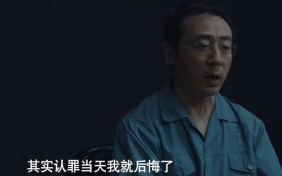 """被关押269天后释放 """"有罪供述""""会否影响国家赔偿?图片"""