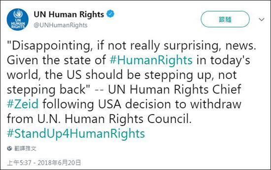 联合国人权高专办推特截图