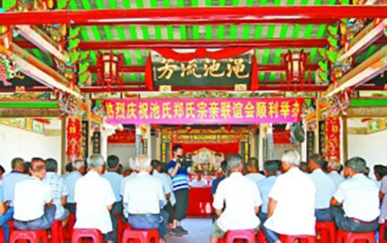 11日,社会各界人士和村民代表现场见证池渡村与山美村缔结友好村。郭桂镇 摄