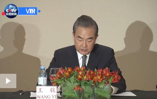 视频|王毅:中美就经贸问题达成共识 停止相互加征