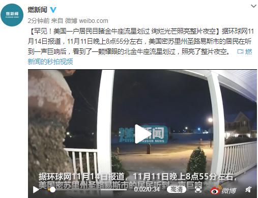 全讯网扑克|冲绳举行县民大会 要求日美政府放弃美军基地搬迁