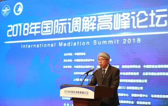 新加坡国际调解中心副主席骆维明在论坛中致辞