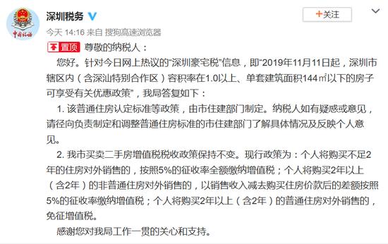 利高国际娱乐线|上海警方:命案不过夜!汉庭酒店案嫌疑人已落网,系情感纠纷