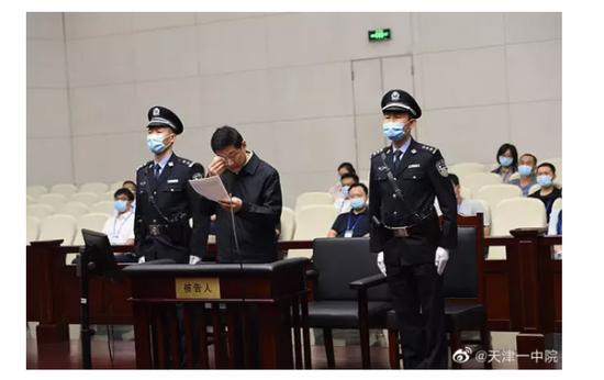 【天富】永副部级大管家受审12年敛天富财超35图片