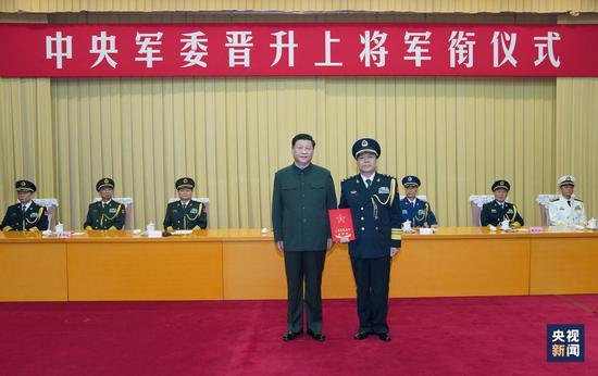 赢咖3注册:晋升上将军衔仪式习近平颁赢咖3注册发图片