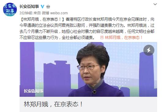 华人伊甸在线 广东:乘客在高速上不系安全带 不管坐前排后排均罚50元