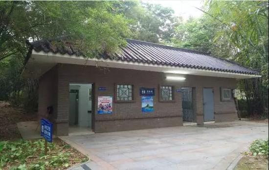 图为广东肇庆七星岩景区旅游厕所
