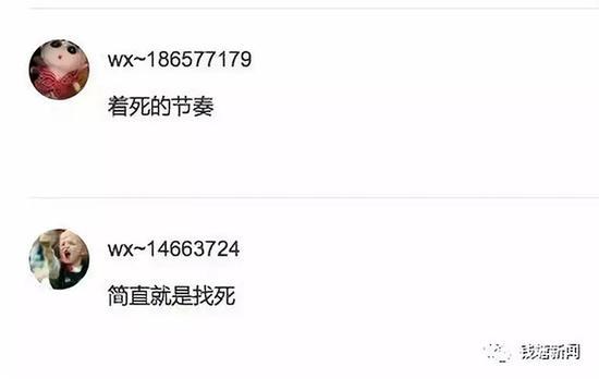 网友评论本文图均为 钱塘新闻微信公众号 图