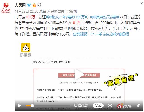 """「8226银河」黑龙江省鹤岗市:营业执照""""全城通办""""服务为民精准解难"""
