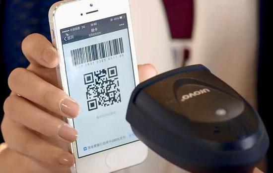 微信支付宝静态扫码单日限额五百元、办税将更便捷。资料图