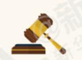【流程】宪法是国家的根本法 你知道怎样修改吗