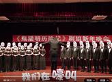 《黄河大合唱》被频频恶搞 创作者后人怒斥忘本