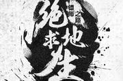 韦德官网 26