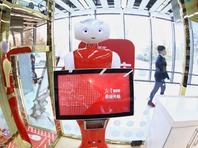 北京首家24小时无人自助书店营业 刷脸进店