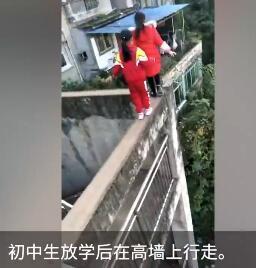 """多名学生被曝20米高墙""""走钢丝"""" 无任何防护"""