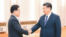 习近平会见韩国总统特使