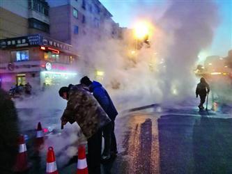 辽宁沈阳供暖管线爆裂 90万平方米用户