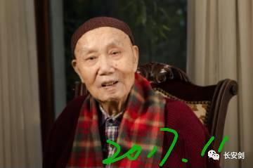 李布德将军生前照片摄影:刘学红