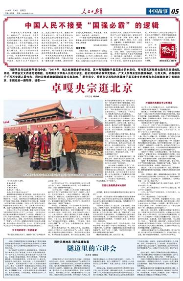 中国近代史,是一部充满灾难,落后挨打的悲惨屈辱史,是一部中华民族