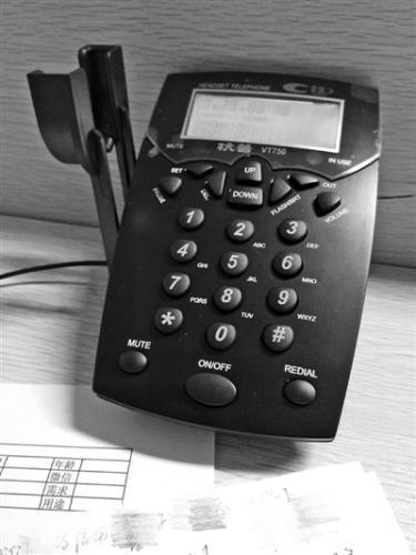 骚扰电话就是这种电话机打出去的。