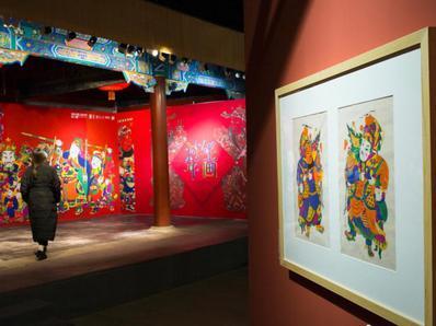 中国传统年画展在北京恭王府举行