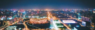华灯初上,北京的万家灯火。新华社记者 王建华 摄