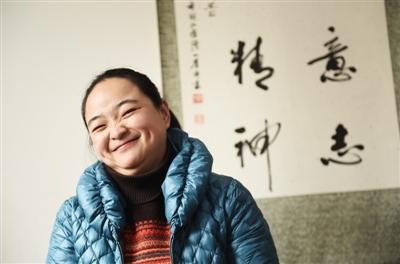 陈媛笑容灿烂