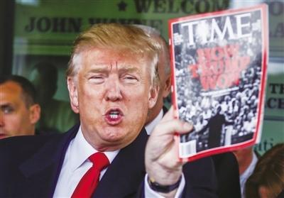 特朗普手持《时代》杂志