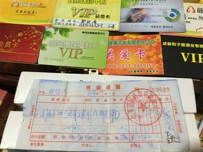 郭绍清身前拥有多张保健品会员卡
