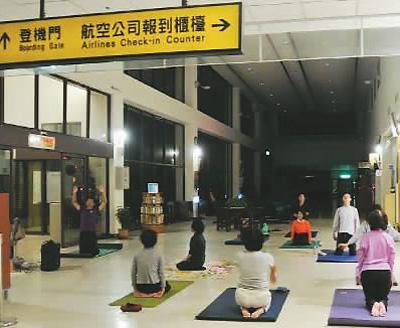 台湾当地气功团体在候机厅练功。图片来自恒春机场脸谱
