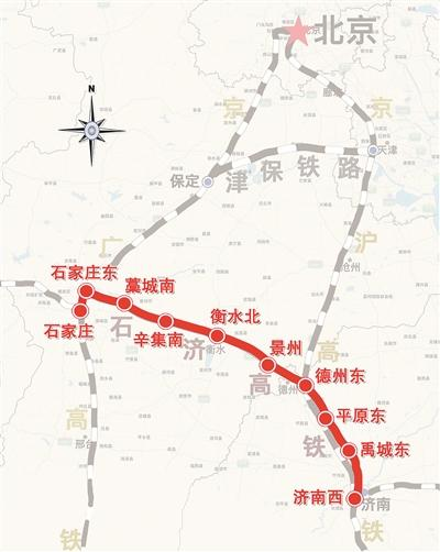 石济高铁示意图。刘坤弟 制图