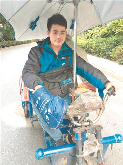 王杰铭在送快递途中。